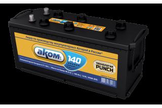 Аккумулятор AKOM 6CT-140 Евро 140 A/h 920А R+