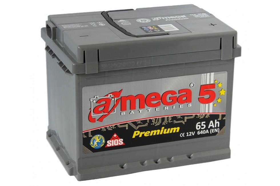 Аккумулятор A-mega 65 R+ 640 A (EN)