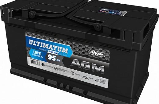 Аккумулятор АКОМ ULTIMATUM 95 AGM Евро (95 A/h), 850А R+