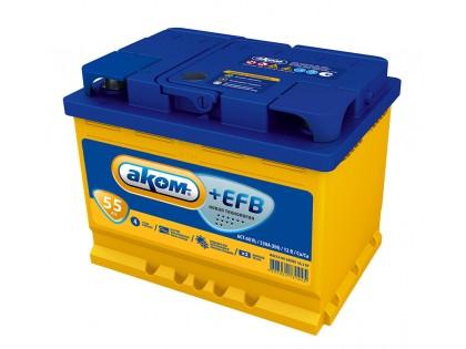 Аккумулятор АКОМ EFB 6СТ-55 Евро 550 A(EN)