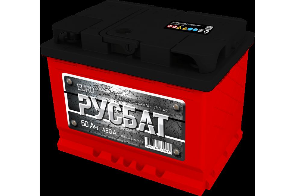 Аккумулятор РУСБАТ 6СТ-60 A/h 480 (EN).