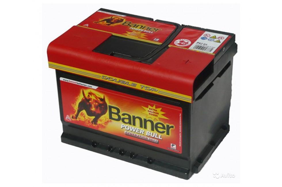 Аккумулятор Banner 62 a/h 540A (EN)