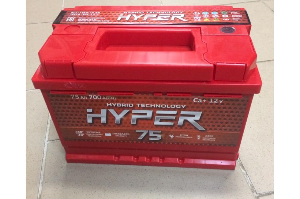 Аккумулятор Hyper 75 a/h 700A низкий