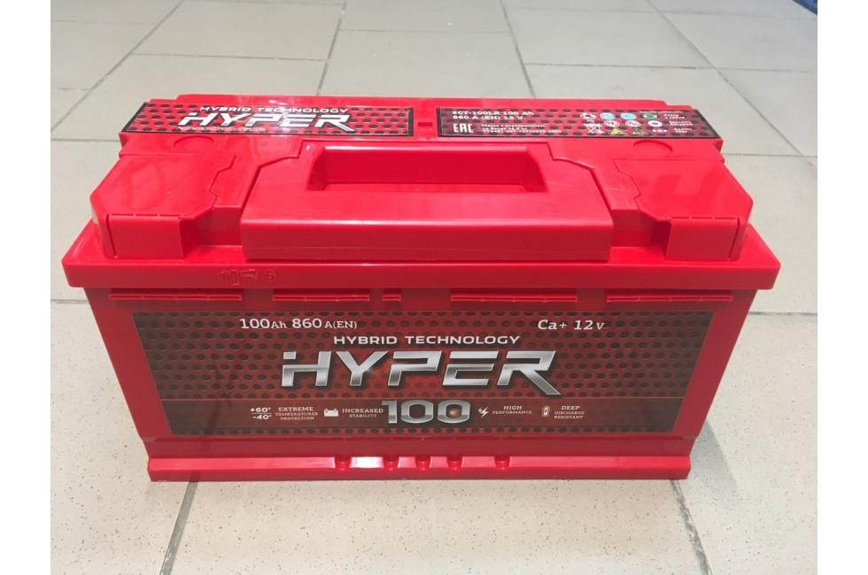 Аккумулятор Hyper 100 a/h 860A