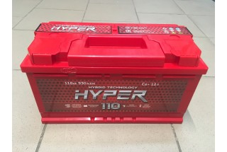 Аккумулятор Hyper 110 a/h 930A