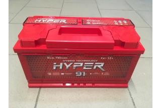 Аккумулятор Hyper 91 a/h 790A