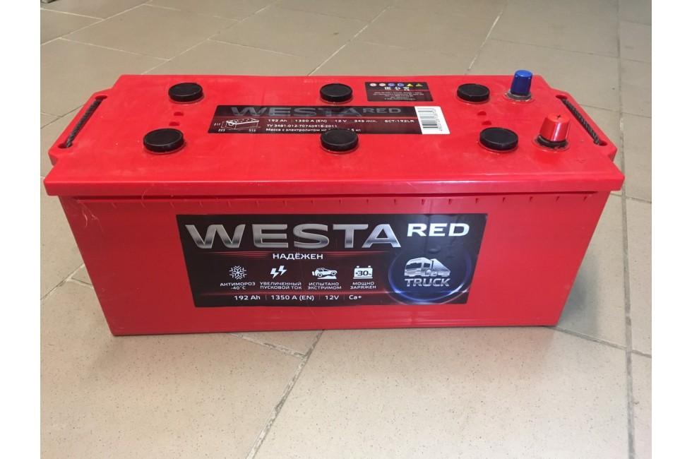 Аккумулятор Westa 192 a/h 1350 (EN)