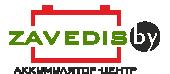 ЗАВЕДИСЬ.by аккумуляторы в Минске для авто цены с доставкой
